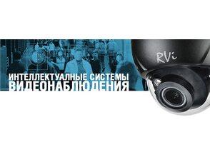 Новые камеры RVi для распознавания лиц и автономеров