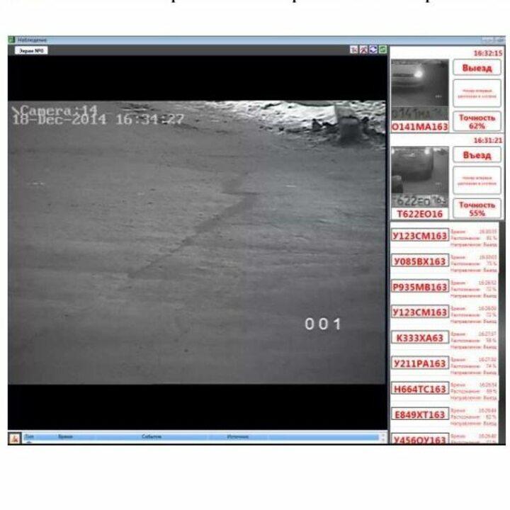 фото - ELSYS VideoNova-Номер(исп.1) A50-IP-1