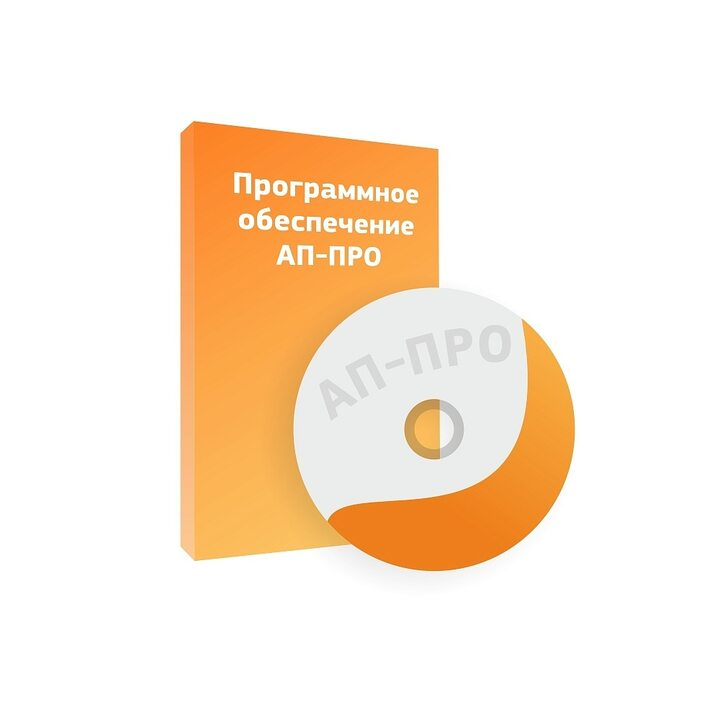 фото - АП-ПРО Пакет «Администратор отчётов»