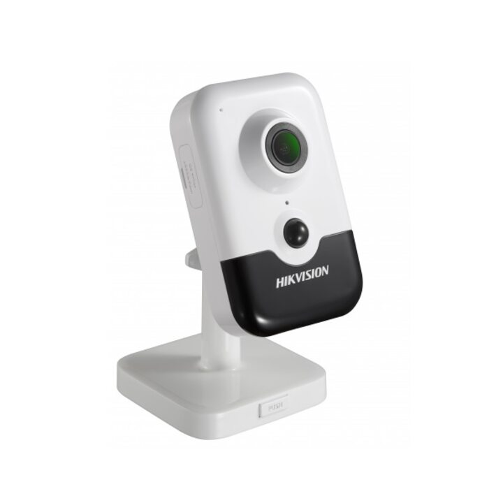Hikvision DS-2CD2423G0-IW (4mm)