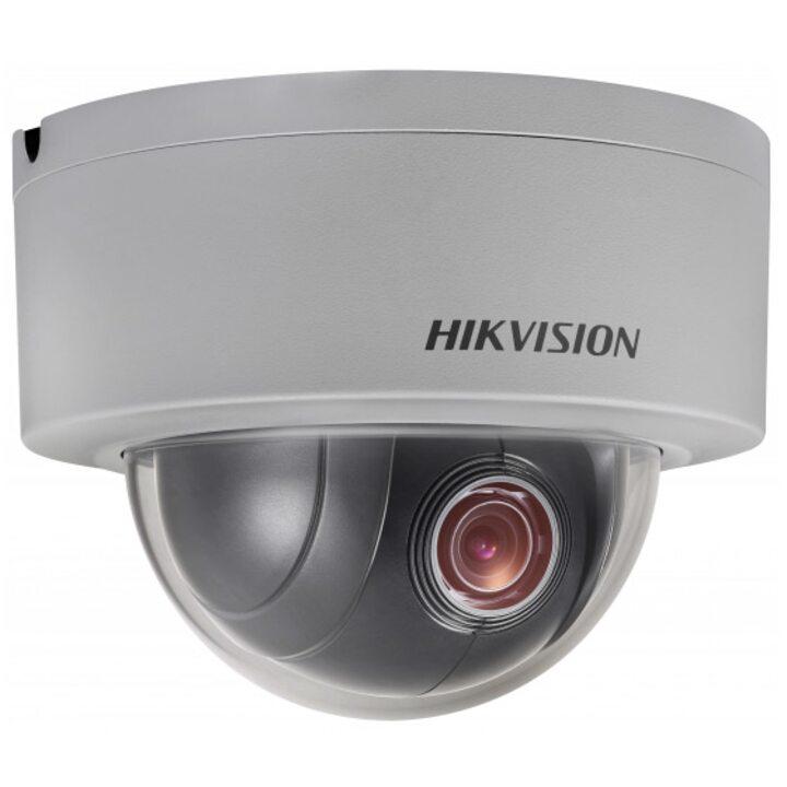 фото - Hikvision DS-2DE3204W-DE