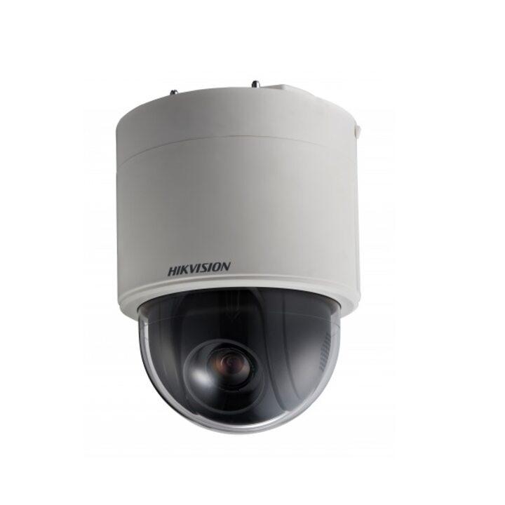 Hikvision DS-2DF5232X-AE3