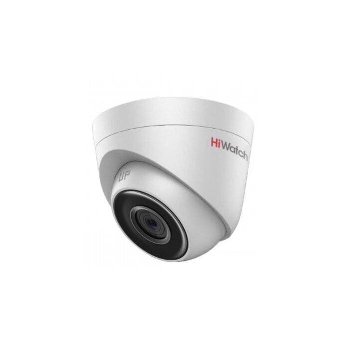 фото - Видеокамера IP 2 Мп купольная уличная HiWatch DS-I253 (6 mm)